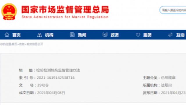 上海熙迈检测完成天津津村盛实制药有限公司GMP验证服务