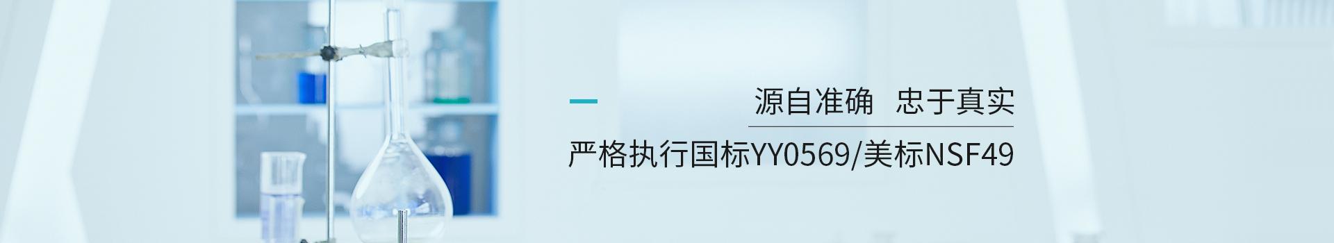 上海熙迈仪器确认源自准确、忠于真实