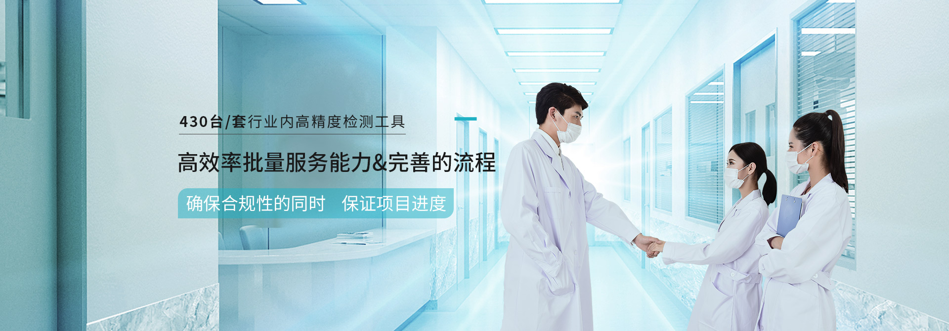 上海熙迈确保GXP的持续符合性
