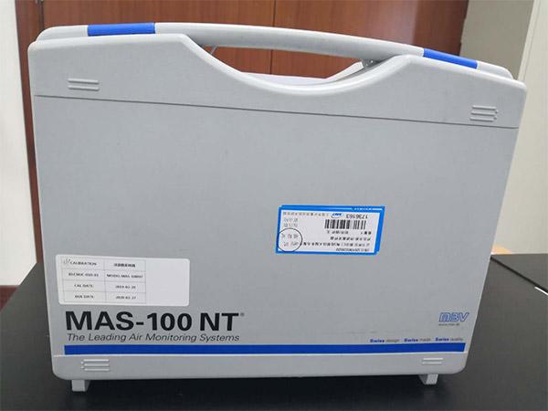 检测设备-MBV
