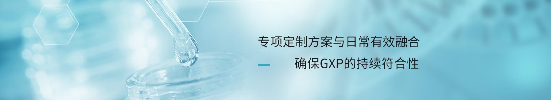 上海熙迈专项定制方案与日常有效融合