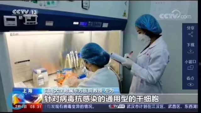 生物安全柜(室)在新冠病毒疫情中的积极作用